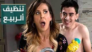 سكس مترجم تنظيف ألربيع فيديو عربي