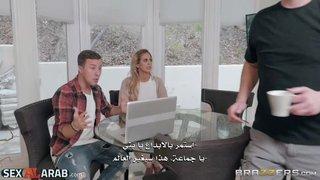 سكس مترجم للعربية | ألأبن ألفوضوي ينيك أمه فيديو عربي