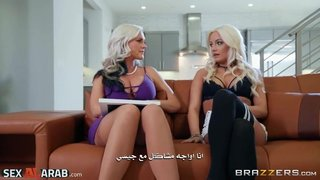 البنت سر أمها فلم بورنو مترجم فيديو عربي
