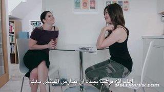 تجلب لزوجها صديقتها لينيكها من الطيز | سكس مترجم فيديو عربي