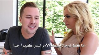 سكس اجنبي مترجم عربي يكتشف امه ممثلة افلام سكس فيديو عربي