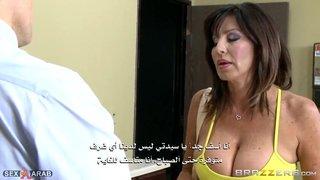 ليلة مع امي في الفندق: الجزء الاول | سكس مترجم فيديو عربي