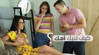 كيف تنيك أمك ينيك أمه و حبيبته مترجم فيديو عربي