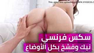 سكس فرنسي جديد لموزة صغيرة تمص وتتناك بكل الاوضاع فيديو عربي