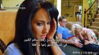 العائلة المحترمة ينيك الأم والبنت والاب نايم فيديو عربي