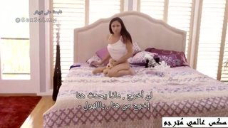 مترجم عربي: محارم ينيك أخته وهي الممحونة فيديو عربي