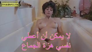 فيلم سكس المحارم المشهور 8211; تابو 8211; الجزء الرابع مترجم عربي ...