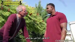 الزوج العجوز الديوث يستأجر فحل زنجي لينيك زوجته فيديو عربي