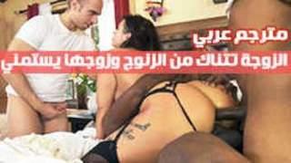 الزوجة تتناك من الزنوج والزوج يستمني سكس ديوث مترجم فيديو عربي