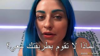 الراهبة الشرموطة تستمتع بالنيك ومص الزب فيديو عربي
