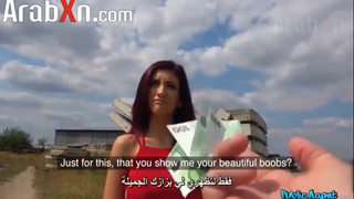النيك مقابل المال 8211; القحبة البريطانية مترجم عربي فيديو عربي