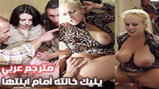 الابن المراهق مترجم العربية أنبوب الإباحية في Abdulaporno.com