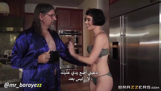 مترجم تناك من شخص اخر وهي محرجه من زوجها امامها
