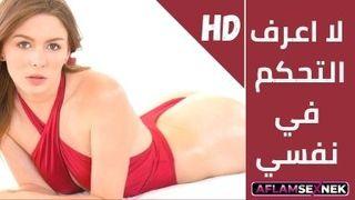 سكس حامل مترجم 8211; اوضاع الجماع للحامل بجودة عالية اتش دي فيديو عربي