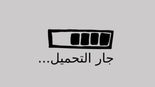 واقع سكران في فاتن العربية أنبوب الإباحية في Abdulaporno.com