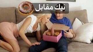 سكس مقابل تسديد الديون العربية أنبوب الإباحية في Abdulaporno.com