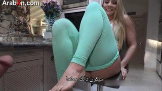 ينيك إبنت عمه الجميلة سكس جامد سكس مترجم فيديو عربي